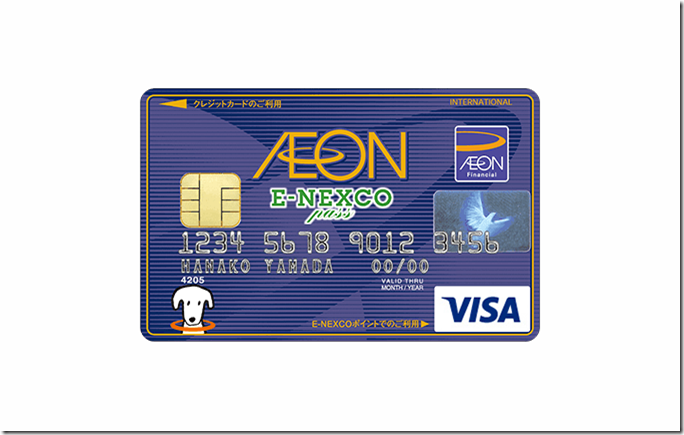 card-023